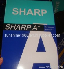 a4 copy print paper-70g wood offset