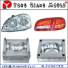 Plastic Injection Automotive Lamp Mould
