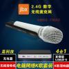 2.4Ghz Digital Wireless Microphone in PC