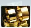 copper strip C2700