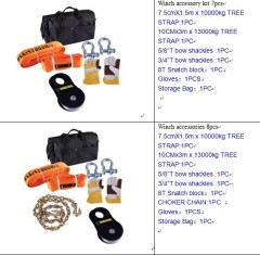 Winch Repair Accessory Sets-New