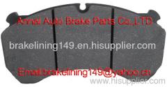 Brake pad WVA:29124,FERODO: FCV1314B,ICER: 151281,FRI. TECH: 619.0,DON: CVP024,TRW: GDB5082,MERITOR,BENZ, RUBERY, OWEN