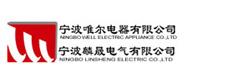 Ningbo Well Electric Co.,Ltd