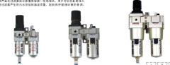 HAC Series Filter Regulator Lubricator