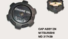 fuel tank lock cap