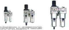 HNAC Series High quality Filter Regulator Lubricator