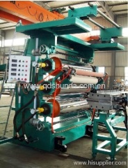 PP plastic board production line processing machine equipment