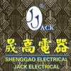 Yuyao Shenggao Electrical Factory