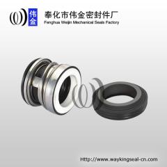 pump shaft mechanical seal