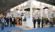 The 19th GZ International Food & Beverage Exhibition