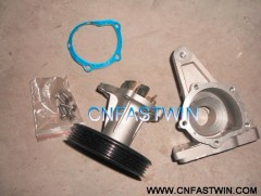 Water Pump for Wuling B12 Engine