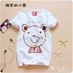 Yiyi t-shirt(women)(8)