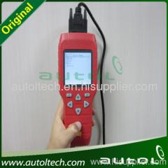 X-100+ Pro Car Locksmith Tool