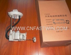 Hafei Electric Car Fuel Pump