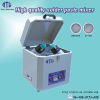 Solder paste mixer,solder cream mixer,solder mixing machine for SMT Assembly line