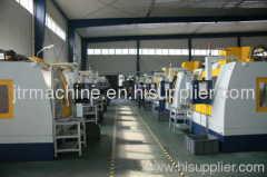 CHONGQING JIN TE RUI MACHINE CO.,LTD