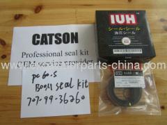 Excavator KOMATSU PC60-5 boom cylinder seal kit 707-99-36260