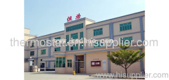 Dongguan Heng Hao Electric Co., Ltd