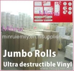 ultra destruct vinyl