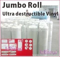 ultra destructive vinyl