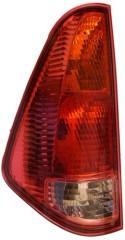 Car Rail Lamp for Hafei HF
