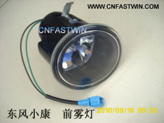 Auto Front Fog Lamp for DFM