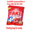 Customized printed packaging bags for candy