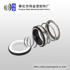 single spring pump mechanical face seal