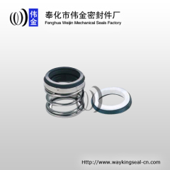mechanical shaft seals john crane for pumps