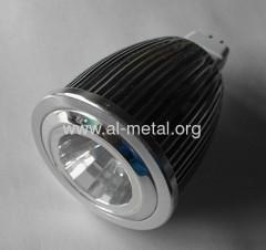 8W COB Reflector LED Lights
