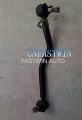 CHINA Auto Steering Link