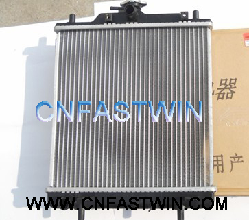 Car Radiator for China Car