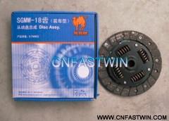 CLUTCH DISC FOR China Car Chevrolet N300