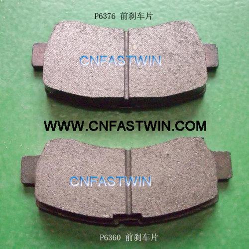 BRAKE PAD FOR WULING VAN