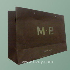 large art paper bag