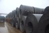 galvanized coil/ plate/ strip offered by Anshan Shenglin Import & Export Trade Co.LTD,.Ltd.
