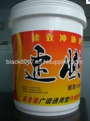 Heat Transfer printing film/Hot Tranfer Printing film for buckets