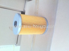 Fuel filter 16444-97001 for Nissan