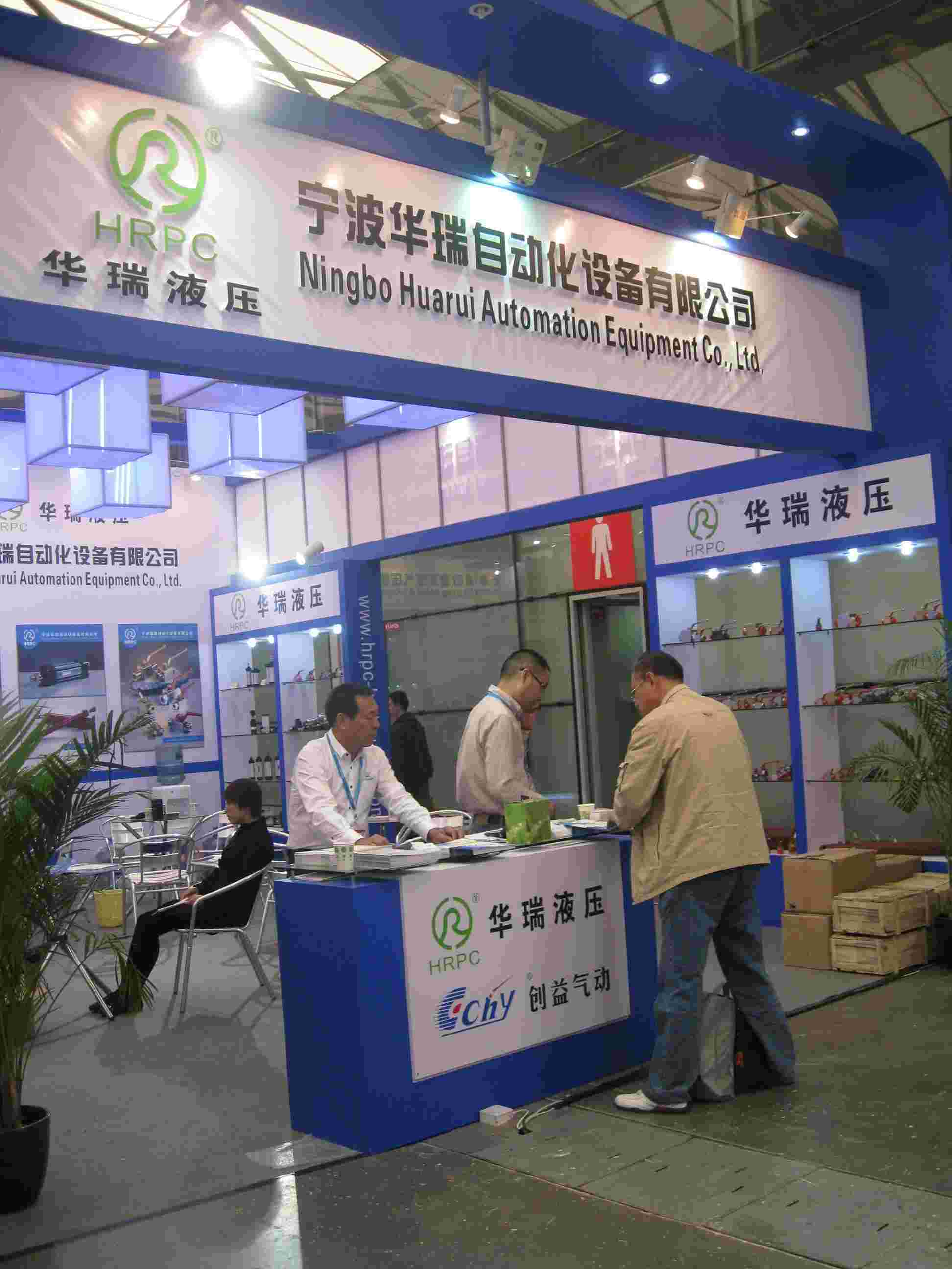 our company attend the PTC ASIA 2011 FAIR