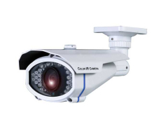 700TVL IR camera