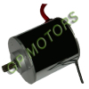 DC Motor for automation