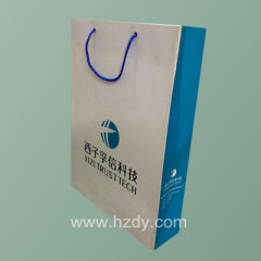 paper bag with color cotton rope
