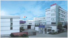 CHINA RIGHTPOWER INTERNATIONAL CO., LTD.