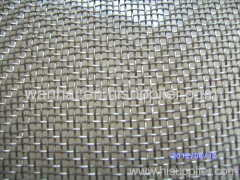 twill weave square wire mesh for filter use