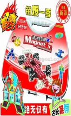 Magnetic bar toy