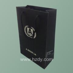 paper bag manufactory