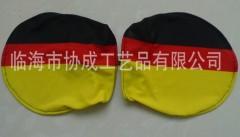Custom Car mirror cover