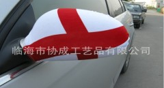 Custom England Car mirror cover