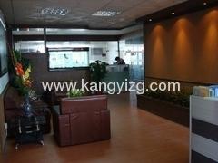 ShenZhen Kangyi Biotechnology Co.,Ltd