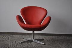 Swan Chair Replica